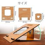 ショッピングノートパソコン Bidearノートパソコンスタンド 木製スタンド 空間節約 放熱可能 組み立て式 11.6-15.4インチ用 ノートPC MacBookなど