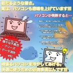 ショッピングノートパソコン ノートパソコンをオーバーヒートから守る ノート パソコン PC 冷却 台 クーラー スタンド 4段階 角度 調整 可能 静音 大型 ファン