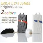 ショッピングNORTH NORTH LEAF iPhone8 Plus 手帳型 ケース カバー 猫 ねこ スマホケース スマートフォンケース (黒ネコ) i7p_n