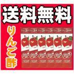 (送料無料)久保養蜂場りんご酢ダイエットDX720mL×6本