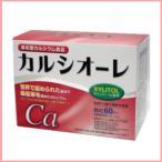 ユニカ食品カルシオーレ顆粒60包入り吸収型カルシウム