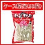 【ケース販売】【30個セット】友盛貿易 友盛 純天然緑色食品紅薯圓粉条 さつまいも春雨 500g×30
