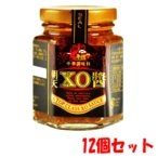 【ケース販売】【12個セット】友盛貿易 老騾子 朝天XO醤 105g×12※軽減税率対象