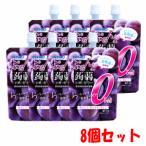 【8個セット】オリヒロ ぷるんと蒟蒻ゼリースタンディング カロリーゼロ 巨峰 130g×8