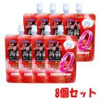 【8個セット】オリヒロ ぷるんと蒟蒻ゼリースタンディング カロリーゼロ 蜜りんご 130g×8