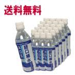 [送料無料][ケース販売]日本エンザイム 経口補水 500ml×24本