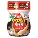 [6袋セット]日清フーズ 日清 サク揚げ 天ぷら粉 150g×6袋
