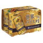 【30本セット】ダイドードリンコ ダイドーブレンド 微糖 世界一のバリスタ監修 飲みごたえのひととき 6缶パック(185g×6)×5パック