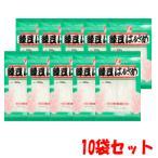 【10袋セット】今津 緑豆春雨 100g×10※軽減税率対象
