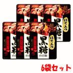 【6袋セット】アサヒグループ食品 はちみつ黒糖のど飴 92g×6