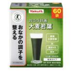 ヤクルトヘルシーフーズ カラダ計画 大麦若葉 60袋(60日分)(特定保健用食品)