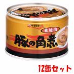 豚の角煮 160g 12缶