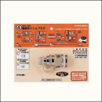 (生活雑貨大特価)カクダイ 機器用スリムプラグ587-501 キキヨウスリムプラグ