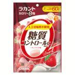 サラヤ ラカント カロリーゼロ飴 いちごミルク味 60g※軽減税率対象