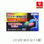 【第2類医薬品】ノーエチ薬品 k-select ポジナールEP 30錠【セルフメディケーション税制対象商品】