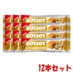 【12本セット】大塚製薬 ソイジョイ ピーナッツ 30g×12※パッケージリニューアルに伴い画像と異なる場合がございます。