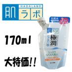 即納 在庫のみロート製薬 肌研 ハダラボ 極潤ヒアルロン液 化粧水 ノーマル つめかえ用 170ml×1袋¥760 ハダラボ 極潤 ヒアルロン水