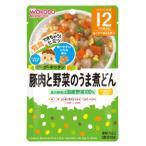 和光堂 グーグーキッチン 豚肉と野菜のうま煮どん 12か月頃から 80g※軽減税率対象