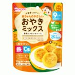 アサヒグループ食品 赤ちゃんのやさしいおやきミックス 鶏レバーとかぼちゃ 70g