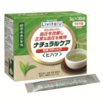 大正製薬 ナチュラルケア 粉末スティック ヒハツ 3g×30袋入 (機能性表示食品 高血圧)