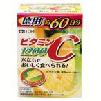 井藤漢方製薬 ビタミンC1200 60袋