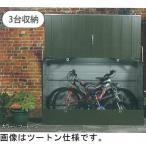 ショッピング自転車 自転車置き場 ガーデナップ 自転車倉庫 スタンダードサイクル D60TMBSCR 『家庭用 サイクルポート 物置型 おしゃれ』 クリーム