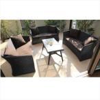 タカショー 庭座 テーブルソファ4点セット 『ガーデンチェア ガーデンテーブル セット』