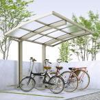 サイクルポート YKK ap レイナポートグラン ミニ 29-21 ポリカ屋根 標準基本セット  『サビに強いアルミ製 家庭用 自転車置き場 屋根』