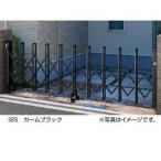 YKK ap 伸縮ゲート レイオス5型(細桟) 片開き 41S H11 PGA-5 『カーゲート 伸縮門扉』