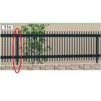 三協アルミ カムフィX11型 フリー支柱 2010用 『アルミフェンス 柵』