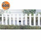 三協アルミ ララミー1型 フェンス本体 2006 フリー支柱タイプ 【アルミフェンス 柵】