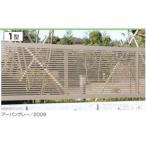フェンス 外構 diy 三協アルミ ニュービラフェース1型 フェンス本体 フリー支柱タイプ 2008 『アルミフェンス 柵 高さ H800mm用』