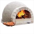 スペースファクトリー 家族で楽しむ手作りピザ窯 C600 ファミリーキット 【屋外用ピザ釜 ピザ窯DIY】【現地組立品】