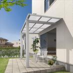 三協アルミ 独立式テラス メニーウェルD 3.0間×4尺 600タイプ/関東間/標準柱(H24)/2連結 ポリカ屋根