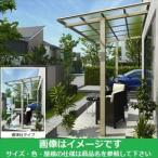 YKKAP 独立テラス屋根(600N/m2) エフルージュグラン ZERO 2間×6.6尺 標準柱(H2600) T字構造タイプ ポリカ屋根 アルミカラー