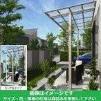YKKAP 独立テラス屋根(600N/m2) エフルージュグラン ZERO 3.5間×6.6尺 ロング柱(H3100) T字構造タイプ 熱線遮断FRP アルミカラー