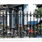 フェンス 外構 おしゃれ 三協アルミ 鋳物フェンス ファンセル5型 本体 1004 フリー支柱タイプ 『アルミフェンス 柵』