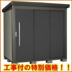 キロスタイル-SK キロスタイル物置  1.0坪タイプ 棚板付 標準工事付の特別価格  『日本製 サンキンとコラボ!ホームセンターでも大人気シリーズで