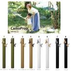 ミズタニバブル工業  CamoProp   カモプロップセット(水栓2口付)   MP-60-BL-NSET    『水栓柱・立水栓 屋外用』