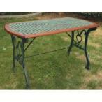 ジャービス商事 鋳物ファニチャー クロステーブル 『ガーデンテーブル』 青銅色