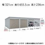 『配送は関東・東海限定』 イナバ物置 ガレーディア GRN-3162SL(基本棟) 豪雪地型 『シャッター車庫 ガレージ』
