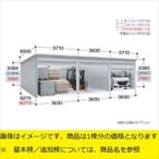 イナバ物置 ガレーディア GRN-3662JL(基本棟) 一般型 【シャッター車庫 ガレージ】