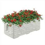 リッチェル タウンプランターWS 100型 石積 + 楽育彩園 公共用培養土・液肥セット 40 ×2箱  サンドグレー(SG)