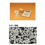 四国化成 リンクストーンM 1.5m2(平米)セット品 LS15-UM662 『外構DIY部品』 ダークグレイ