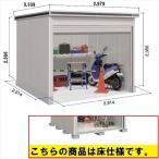 ヨド物置 エルモシャッター LODS-2929HF 床タイプ 積雪型 基本棟 シャッター式屋外用物置  カシミヤベージュ