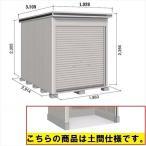 ヨド物置 エルモシャッター LOD-1829HD 土間タイプ 一般型 結露低減材付タイプ 基本棟 カシミヤベージュ