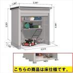 ヨド物置 エルモシャッター LOD-2211HF 床タイプ 一般型 結露低減材付タイプ 基本棟 シャッター式屋外用物置  カシミヤベージュ