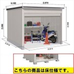 ヨド物置 エルモシャッター LOD-2929HF 床タイプ 一般型 結露低減材付タイプ 基本棟 シャッター式屋外用物置  カシミヤベージュ