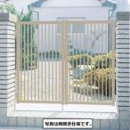 三協アルミ 形材門扉末広2型 0612  両開き門柱タイプ 【キロ特別企画!鍵付き錠に無料で変更可能です】