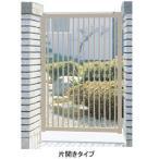 三協アルミ 形材門扉末広2型 0710 片開き門柱タイプ 【キロ特別企画!鍵付き錠に無料で変更可能です】